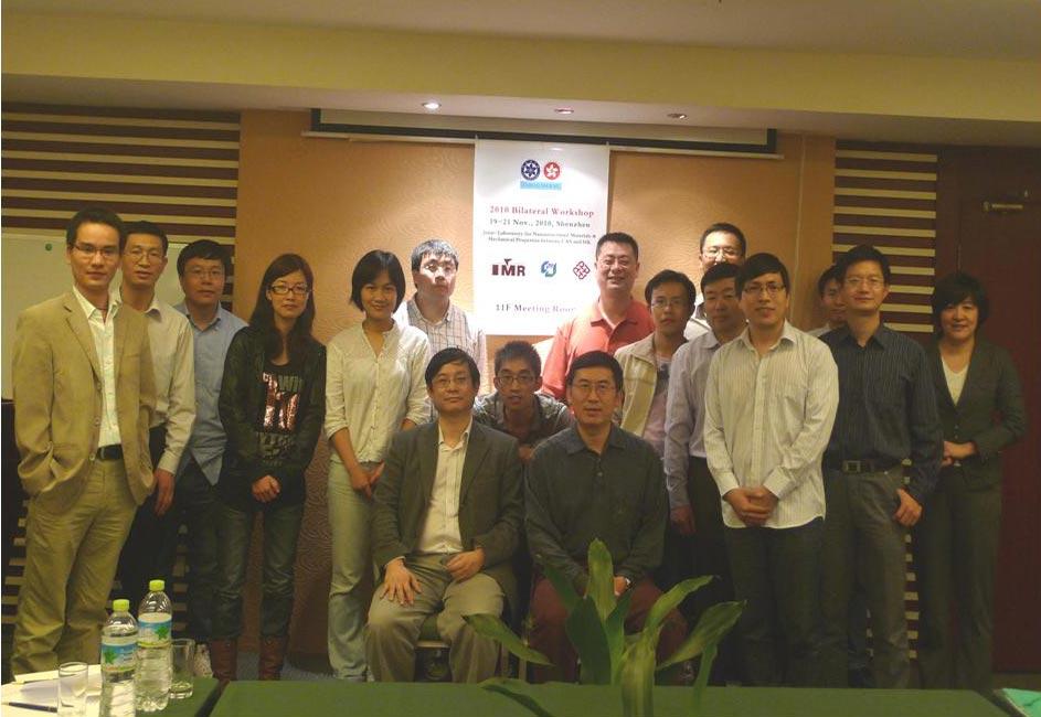 Nanotwins team
