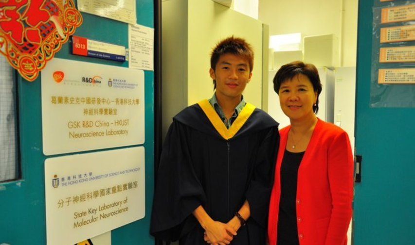 Mr Wong Ho Wai Hovy | The Croucher Foundation