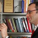 Professor Giulio Chiribella
