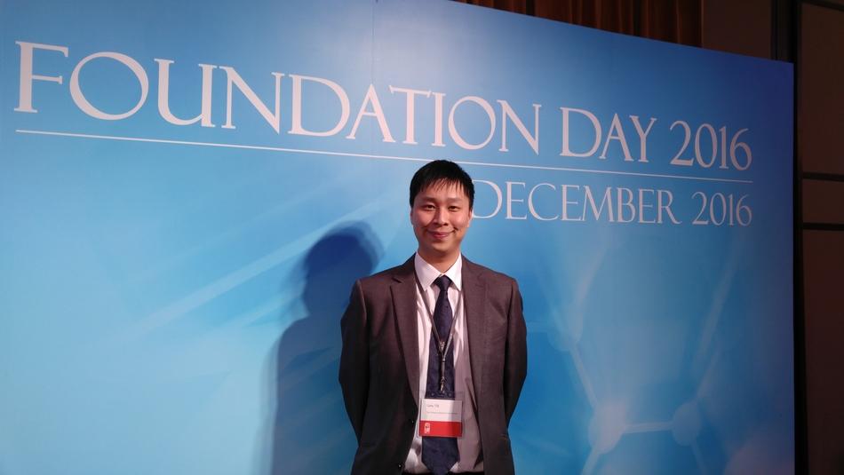 Gary  Tse