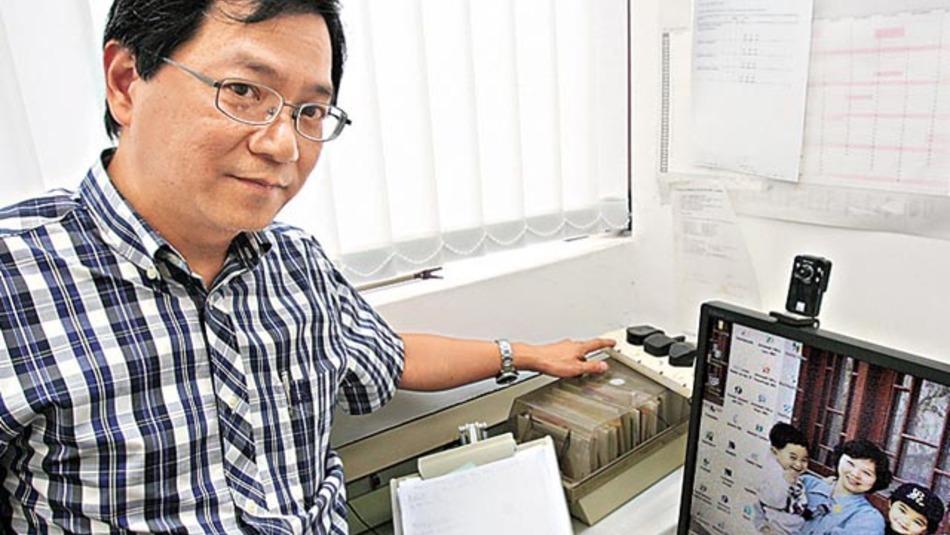 Leung Yiu Cheong Dennis